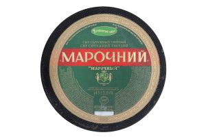 Cир 45% Марочний Чаплинські сири кг