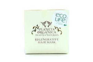 Маска для волос Regenerative Dead Sea Naturals Planeta Organica 300мл