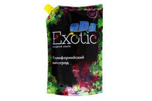 """Мило рід """"ОDa Exotic"""" Каліфорн.виноград 460мл /Шик/"""