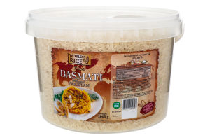 Рис круглий World`s rice Басматі 2кг