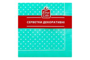 Салфетки бумажные декоративные мятные Горошки Fine Life 18шт