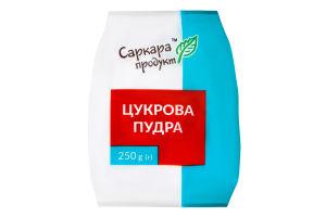 Пудра цукрова Саркара продукт м/у 250г