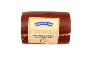 Сыр плавленный 30% колбасный копченый Гурман Наш молочник кг