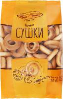 Сушка Горчичная Х/К 11 340г