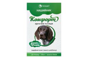 Нашийник для собак проти бліх та кліщів 65см Green dream Комфорт Продукт 1шт