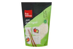 Рис круглозернистый для суши и роллов Японика Katana д/п 1000г