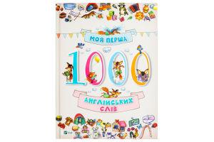 Книга Pelican Моя первая 1000 английских слов укр