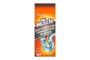 Средство для прочистки сливных труб на кухне Mr.Muscle 250г