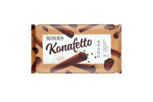 Трубочки вафельные с начинкой крем-какао Konafetto Cocoa Roshen м/у 140г