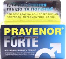 Правенор Форте капс. №60
