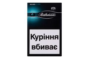 Сигареты с фильтром Nano Click Fresh Rothmans 20шт