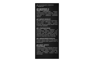 HandMade активний компонент д/шампунів та бальзамів Колаген 5мл