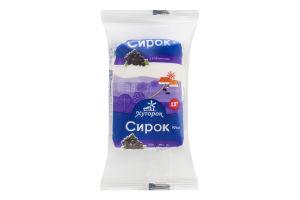 Сирок 15% солодкий з родзинками Хуторок м/у 90г