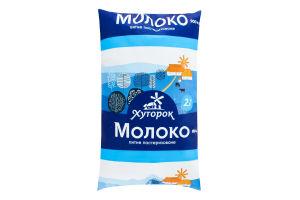 Молоко 2.5% пастеризоване Українське Хуторок м/у 900г