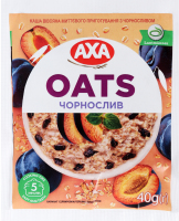 Каша вівсяна миттєвого приготування Чорнослив Axa м/у 40г