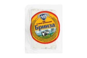 Сыр 40% мягкий рассольный Брынза Вільнянський молокозавод кг