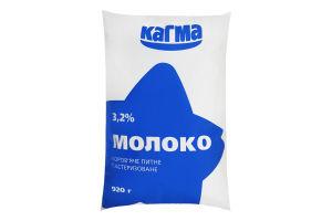 Молоко 3.2% пастеризоване Кагма м/у 920г