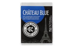 Сир плавлений 55% зі смаком французького сиру Рокфор Chateau blue Клуб сиру м/у 75г