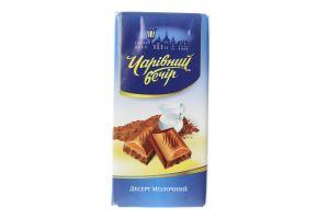 Шоколад молочный Чарівний вечір м/у 85г