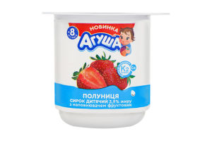 Творожок 3.9% для детей от 8мес с фруктовым наполнителем клубника Агуша ст 100г