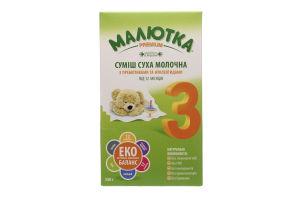 Смесь сухая молочная для детей от 12мес №3 Малютка Premium к/у 350г