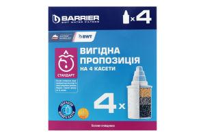 Касета змінна до фільтрів для очищення води Стандарт Barrier 4шт