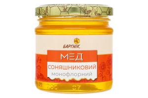 Мед монофлорный Подсолнечный Бартнік с/б 250г