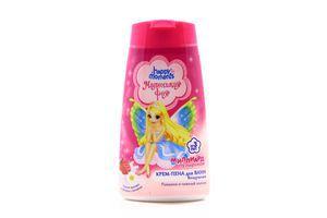 Крем-пена для ванны детская Розовое облако Маленькая фея Happy moments 240мл