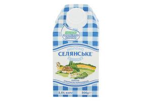 Молоко 2.5% ультрапастеризованное Селянське т/п 500г