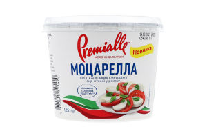Сир 45% м'який в розсолі Моцарелла Premialle ст 300г