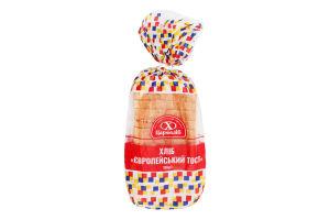 Хлеб нарезной Европейский Тост Цар Хліб м/у 330г