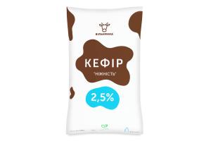 Кефир 2.5% Нежность Вільнянка м/у 910г