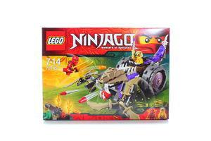 Конструктор LEGO Ninjago 7-14 70745