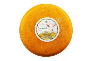 Сыр Золота Коза Сицилия с травами выдерж коз/м26%