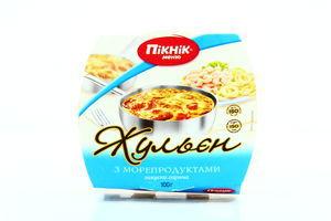 Жульен Пикник с морепродуктами п/б 100г