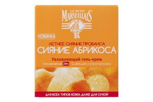 Крем-гель для лица увлажняющий Сияние Абрикоса Le Petit Marseillais 50мл