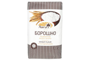 Мука пшеничная высший сорт Август м/у 2кг