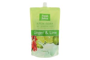 Крем-піна для ванн зі зволожуючим молочком Імбир&Лайм Fresh Juice 500мл