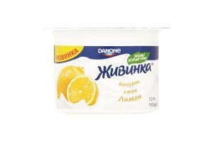 Йогурт Danone Живинка Лимон 1,5% 115г х24