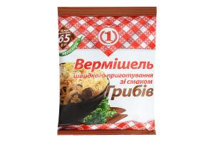 Вермишель быстрого приготовления со вкусом грибов неострая №1 м/у 65г