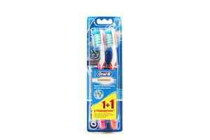Зубная щетка средней жесткости Глубокая Чистка Комплекс Oral-B 2шт
