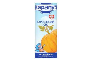Сік для дітей з 4міс гарбузовий Карапуз т/п 200мл