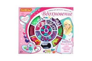 Набор для творчества для детей от 3лет №78452 Вдохновение Polesie 1шт