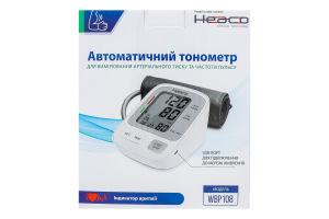 Тонометр автоматичний цифровий WBP108 Heaco 1шт