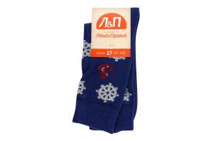 Шкарпетки чоловічі Лівий&Правий Море 27 синій