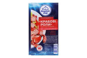 Продукт из сурими с мясом краба Крабовые роллы Водный мир м/у 200г