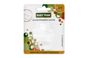 Пустышка Baby Team ортодонтическая силикон 0м+