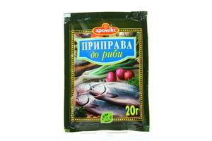 Приправа к рыбе Аромікс м/у 20г
