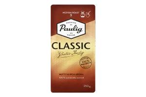 Кава натуральна смажена мелена Classic Paulig в/у 250г