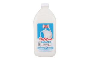 Молоко 2.5% коровье питьевое стерилизованное Злагода п/бут 2000г